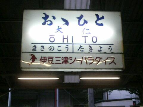b0097200_21411181.jpg