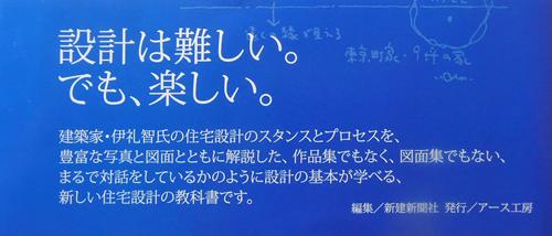 b0014003_20251981.jpg