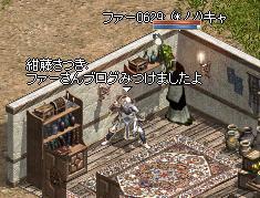 f0072010_4195120.jpg