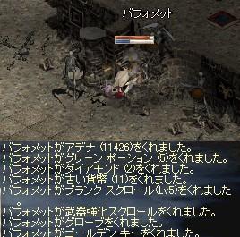 f0178315_1233818.jpg