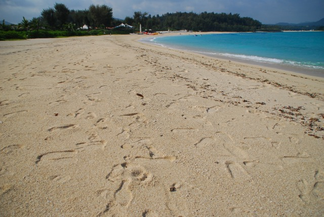 Busena Beach_d0065116_10144858.jpg