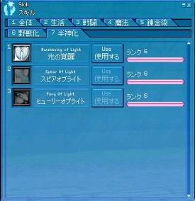 c0101221_1259187.jpg