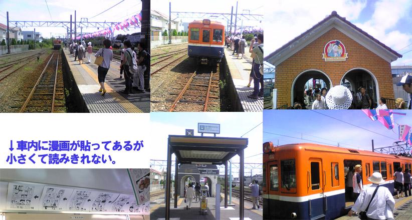 b0036733_091124.jpg