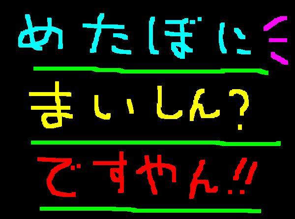 f0056935_9175777.jpg