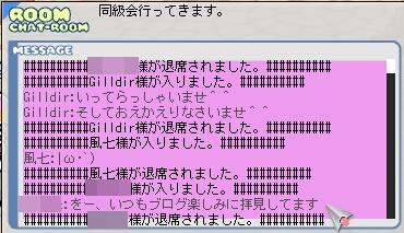 b0023445_4252472.jpg