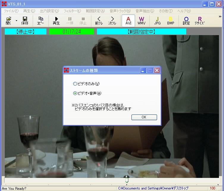 b0147360_2243374.jpg