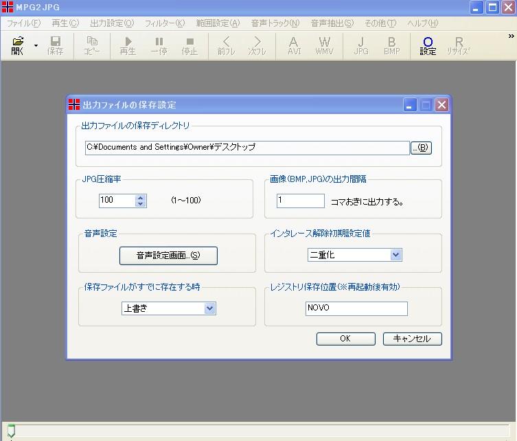 b0147360_2256295.jpg