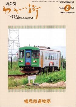 f0106664_7244746.jpg