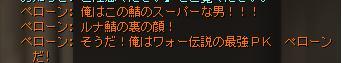今話題沸騰中の^^/_c0151483_9241023.jpg