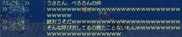 e0045287_413357.jpg