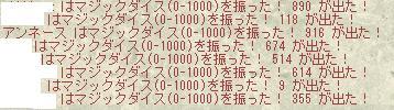 f0168089_0581942.jpg