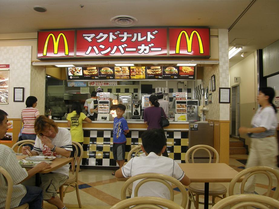 ブログに初登場「マクド」       ダイエー川西店_c0118393_17561873.jpg
