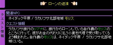 c0081097_22525824.jpg