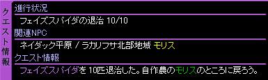 c0081097_2253362.jpg