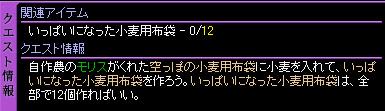 c0081097_22535326.jpg