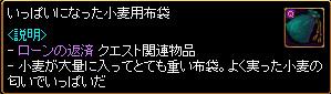 c0081097_22551593.jpg