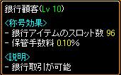 c0081097_22554086.jpg