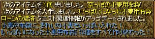 c0081097_2255886.jpg