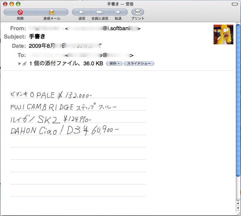 d0117999_17535332.jpg