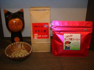 コーヒーストーリーのおすすめコーヒー豆のご紹介_e0166301_13171287.jpg