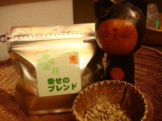 コーヒーストーリーのおすすめコーヒー豆のご紹介_e0166301_13231391.jpg