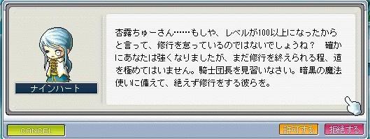 f0201214_22361440.jpg