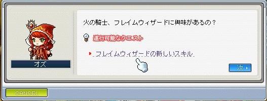f0201214_22371472.jpg