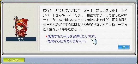 f0201214_22372871.jpg