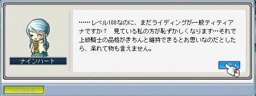 f0201214_22394767.jpg