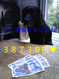フリマ_f0148927_1983530.jpg