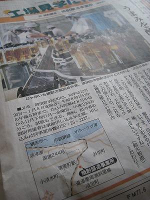清里町焼酎醸造事業所に見学に行こう!_c0134029_15161955.jpg