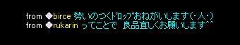 f0152131_18323973.jpg