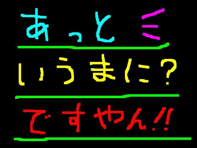 f0056935_9245636.jpg