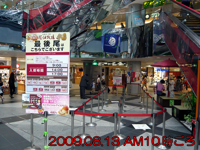 b0032140_21592263.jpg