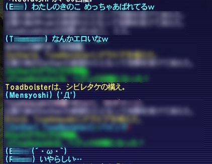 b0003550_19135280.jpg