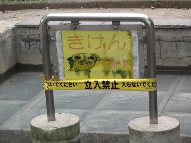 A park stands still_c0157558_2252783.jpg