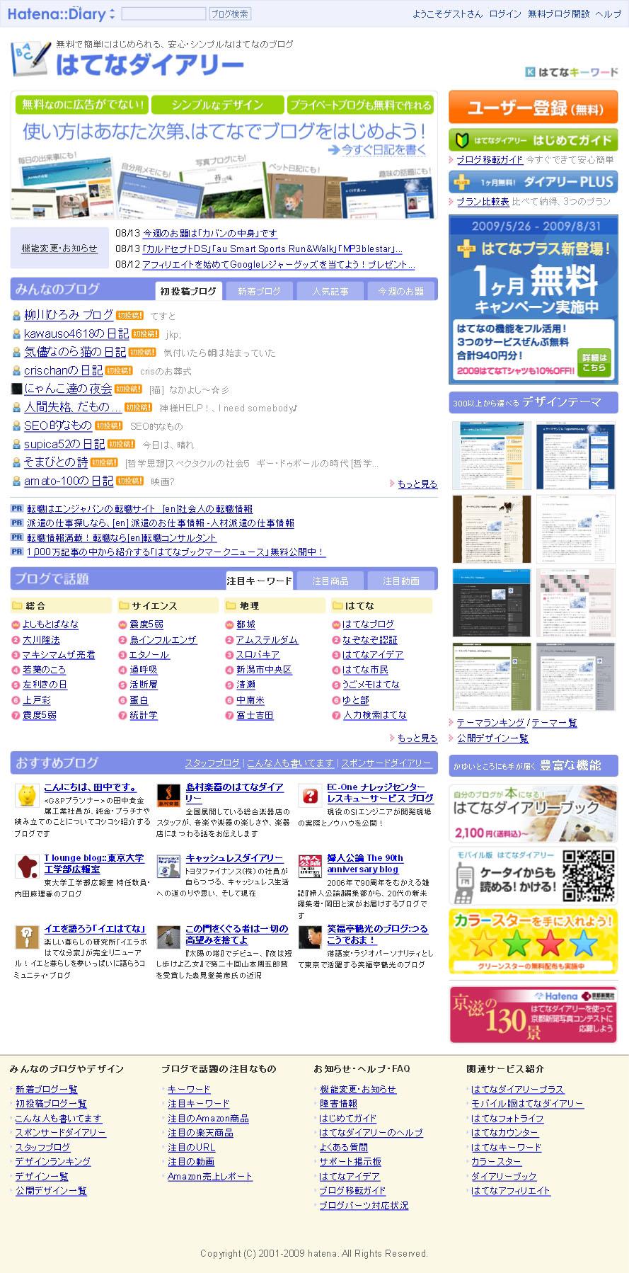 f0002759_5434832.jpg