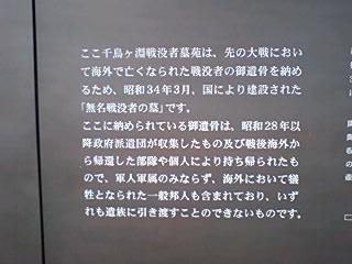 d0092965_105780.jpg