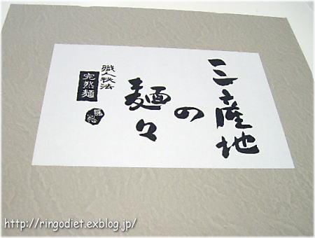 d0093468_2010204.jpg