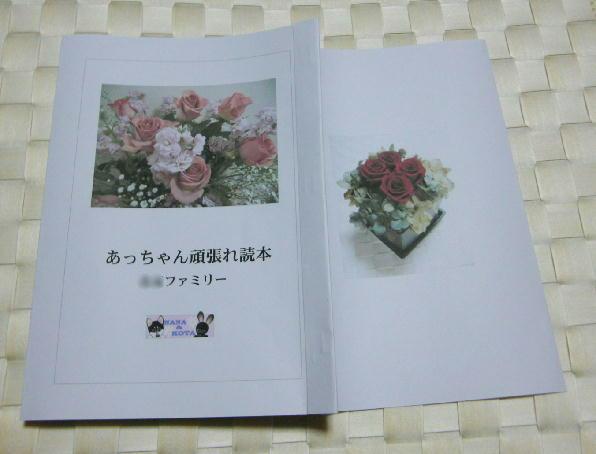 b0085874_14214786.jpg
