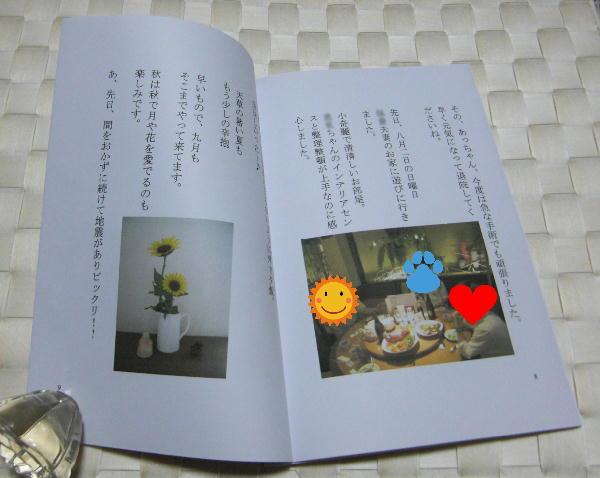 b0085874_14225343.jpg