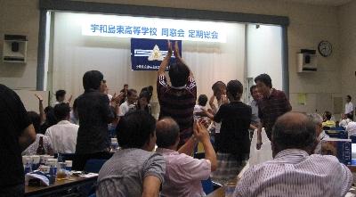 8月15日「同窓会」_f0003283_8333668.jpg