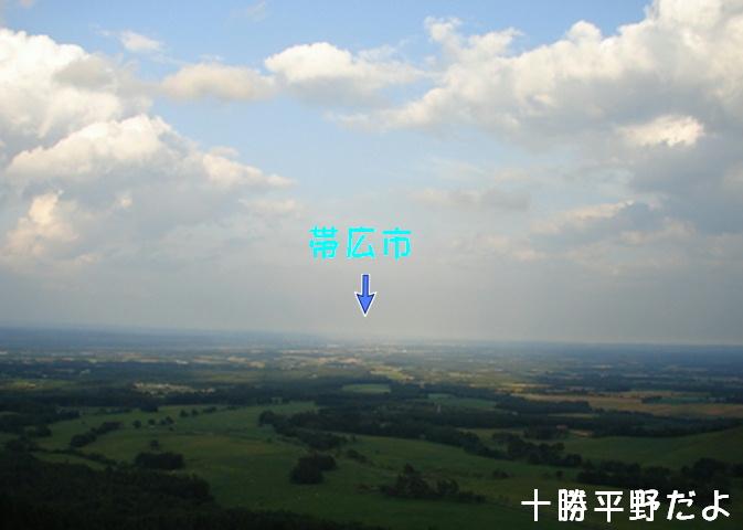 f0195891_15421133.jpg