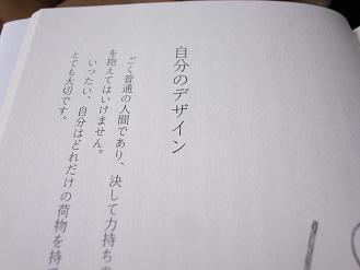 d0087595_150381.jpg