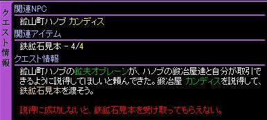 c0081097_22174363.jpg