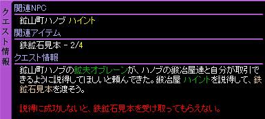 c0081097_22182817.jpg