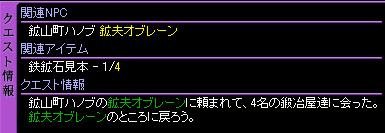 c0081097_22184920.jpg