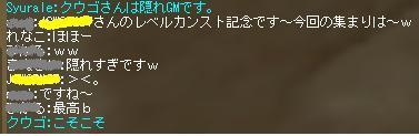 b0182599_10412084.jpg