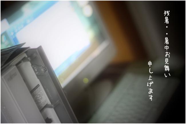 b0111005_17535052.jpg
