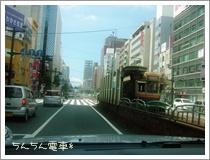 f0181005_16341.jpg